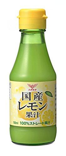 ハグルマ 国産レモン果汁(2018) 150ml×2本