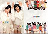 【AKB48 SKE48】 上質クリアファイル 「SKE48 オフィシャルスクールカレンダーBOX 2012-13」 付録1 【矢神久美】&【金子栞】
