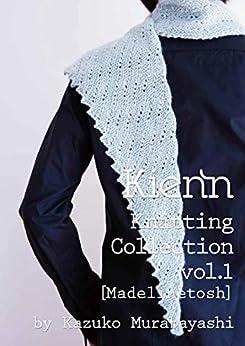 [村林和子]のMadelinetosh Knitting Collection (Kienn Knitting Collection)