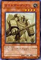 遊戯王カード 【ロストガーディアン】 EE3-JP191-N 《エキスパートエディション3》
