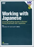 DVD <英語・中国語版> Working (<DVD>)