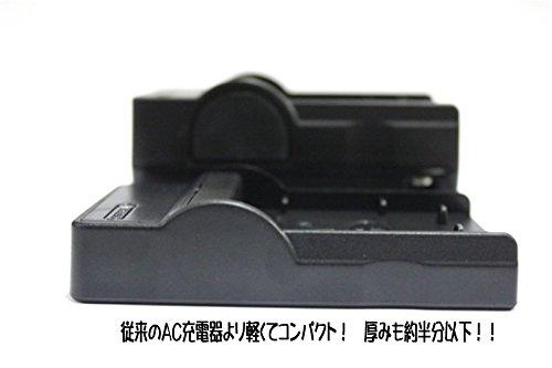 【エーポケ】VW-VBK360-K / VW-VBK180-K /VW-VBT190-K/ VW-VBT380-K 対応USB充電器/ HDC-TM70 / HDC-TM60 / HDC-HS60 / HDC-TM35 / HDC-TM90 / HDC-TM95 / HDC-TM85 / HDC-TM45 / HDC-TM25 / HC-V700M / HC-V600M / HC-V300M / HC-V100M / HC-V850M / HC-V750M / HC-V720M / HC-V700M / HC-V620M / HC-V600M / HC-V550M / HC-V520M / HC-V300M / HC-V230M / HC-V210M / HC-V100M /HC-VX980M デジタルカメラ対応チャージャー