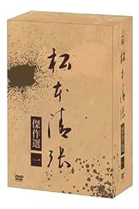 松本清張傑作選 第一弾DVD-BOX