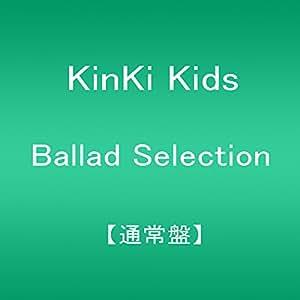 【早期購入特典あり】Ballad Selection【通常盤】(ポストカードB付)