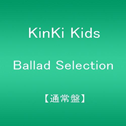 【早期購入特典あり】Ballad Selection【通常盤】(ポストカー・・・