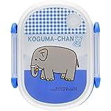 こぐまちゃんとどうぶつえん 日本製 ランチボックス 容量350ml (ぞう) 電子レンジ・食洗器OK! 【KJ-KFG…
