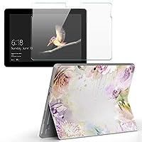 Surface go 専用スキンシール ガラスフィルム セット サーフェス go カバー ケース フィルム ステッカー アクセサリー 保護 フラワー 花 フラワー 水彩 005525