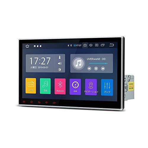 (DA199IPL*) XTRONS Android 9.0 カーナビ 1din 10インチ 大画面 静電式車載PC RAM2G カーステレオ カーオーディオ Bluetooth Wifi 4G Google Map GPS ミラーリング OBD2 DVR USB SD入出力