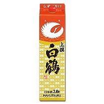 白鶴 上撰 サケパック レギュラー [ 日本酒 兵庫県 2000ml ]