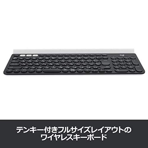 ロジクール『K780マルチデバイスBLUETOOTHキーボード』