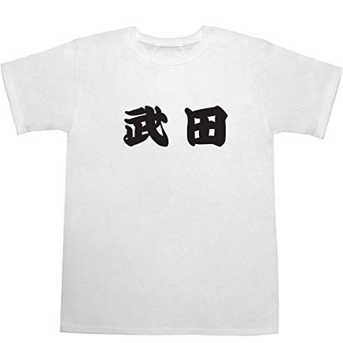 武田 T-shirts ホワイト XS【武田 玲奈】【武田舞...