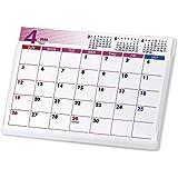 4月始まりポストカードサイズ卓上カレンダー(New color)