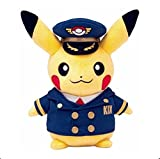 ポケモンセンター関西空港限定 ぬいぐるみ パイロット ピカチュウ