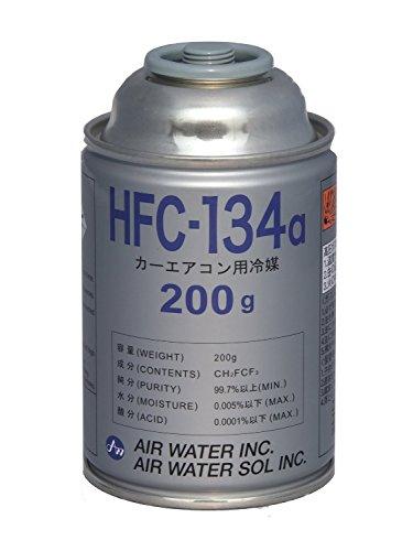 カーエアコン用冷媒(200g)3缶セット HFC-134a