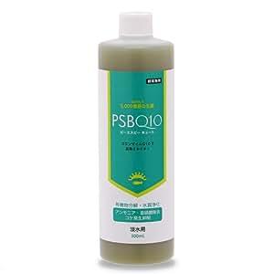 PSBQ10 ピーエスビーキュート 淡水用 500mL 光合成細菌 バクテリア 熱帯魚