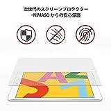 Nimaso iPad 10.2 インチ (第七世代) 用 フィルム 強化ガラス 液晶保護フィルム 画像