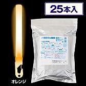 ルミカ 大閃光(コンベンショナルタイプ) 業務用バルク(25本入) オレンジ