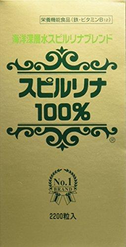 ジャパンアルジェ 海洋深層水スピルリナブレンド スピルリナ100% 2200粒