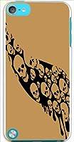ohama iPodTouch5 アイポッドタッチ5 ハードケース ca537-4 スカル ドクロ どろどろ ベージュ×ブラック スマホ ケース スマートフォン カバー カスタム ジャケット apple