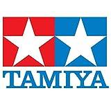 タミヤ ミニ四駆特別企画商品 アルミスペーサーセット 12 6.7 6 3 1.5mm 各2個 パープル 95520