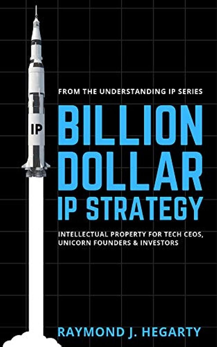 ピニオン集中的な悔い改めBillion Dollar IP Strategy: Intellectual Property for Tech CEOs, Unicorn Founders & Investors (Understanding IP Book 2) (English Edition)