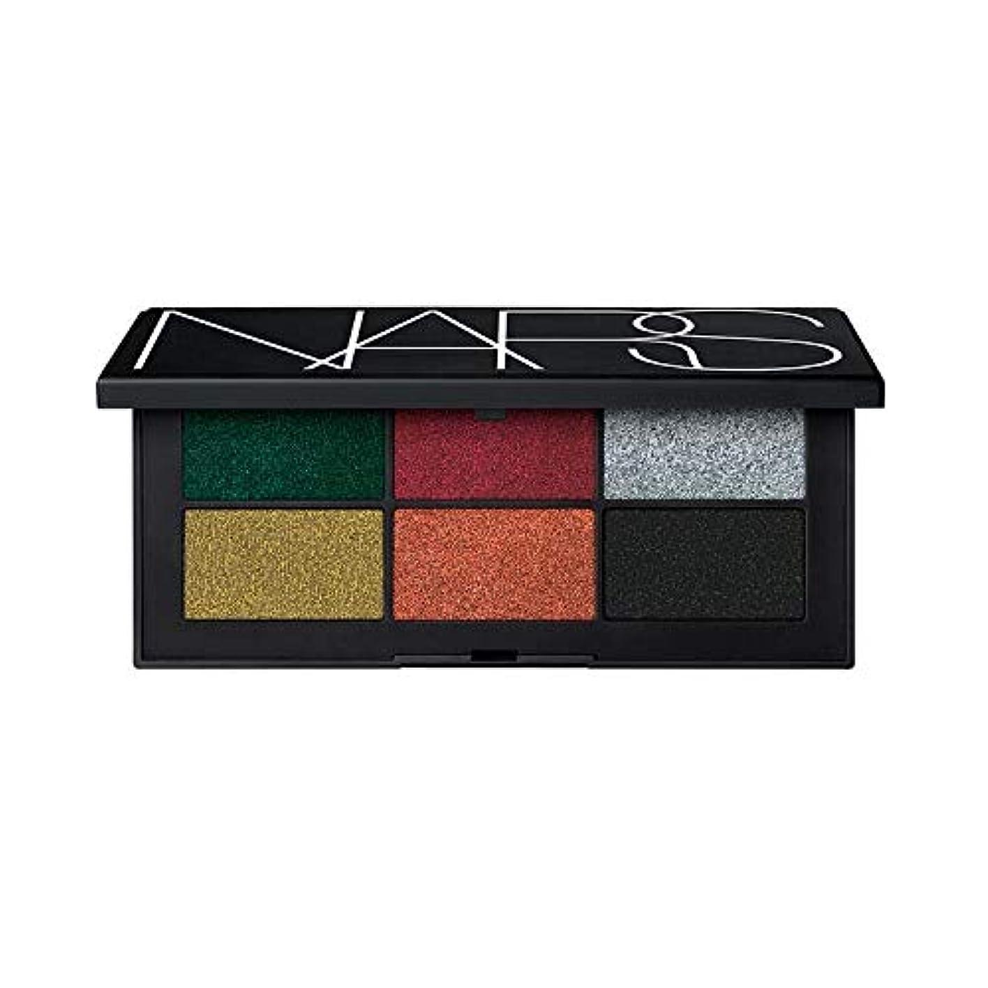 食物目覚める裁量NARS(ナーズ)メタルクレイム マルチユースパレット