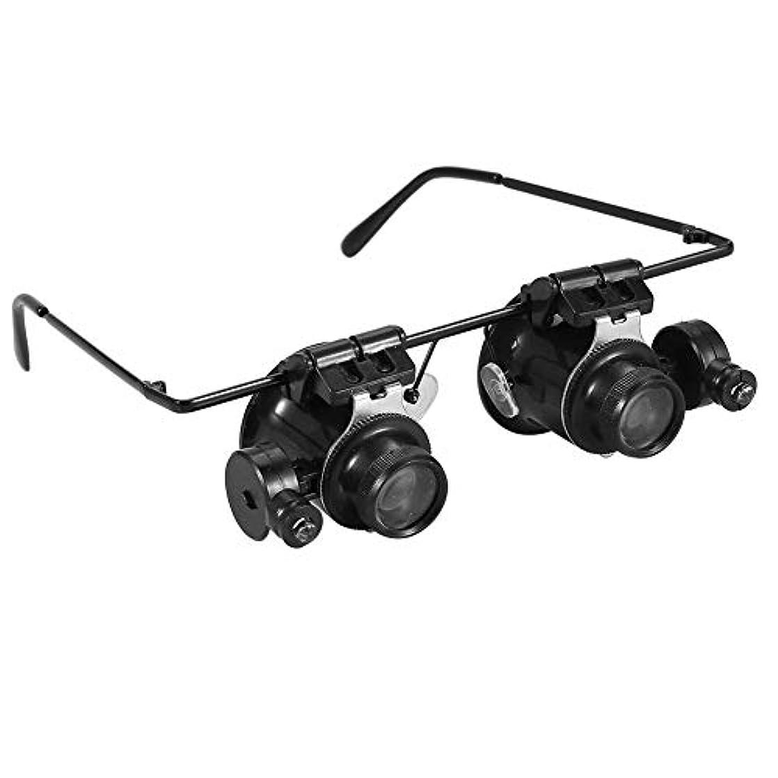 しおれた遊びますヒントメガネ拡大鏡メガネ20倍拡大鏡宝石商ツールウォッチ修理LEDライトレンズルーペ