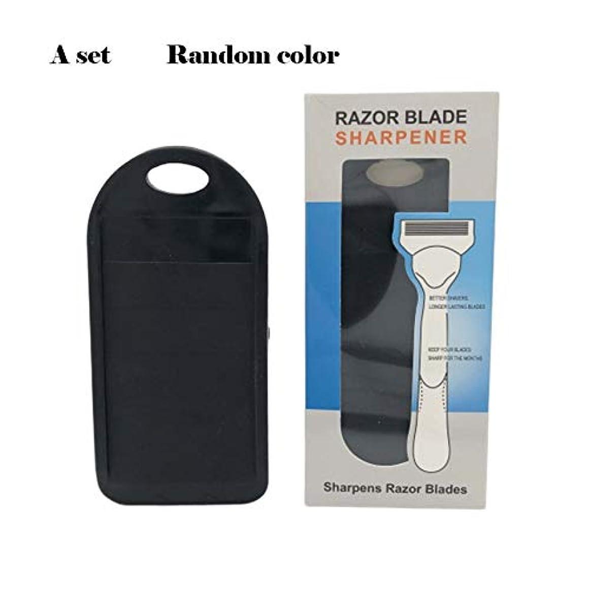 中断子供時代軽量Black Razor Sharpener Razor Blade Cleaner Razor Blade Sharpener