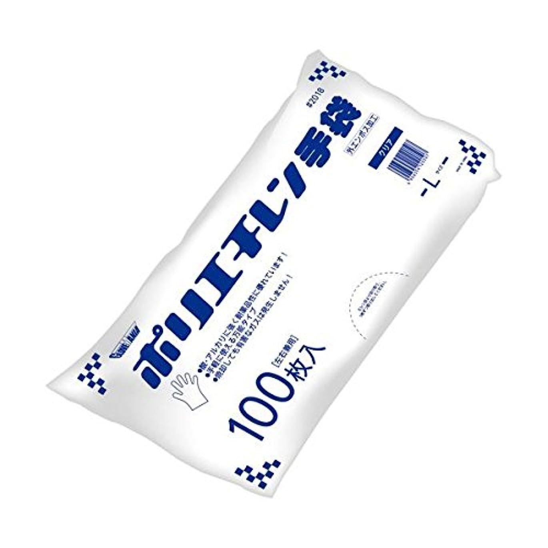 旅行者の間に失礼川西工業 ポリエチレン手袋外エンボス袋エコノミーL60袋 ds-1915798