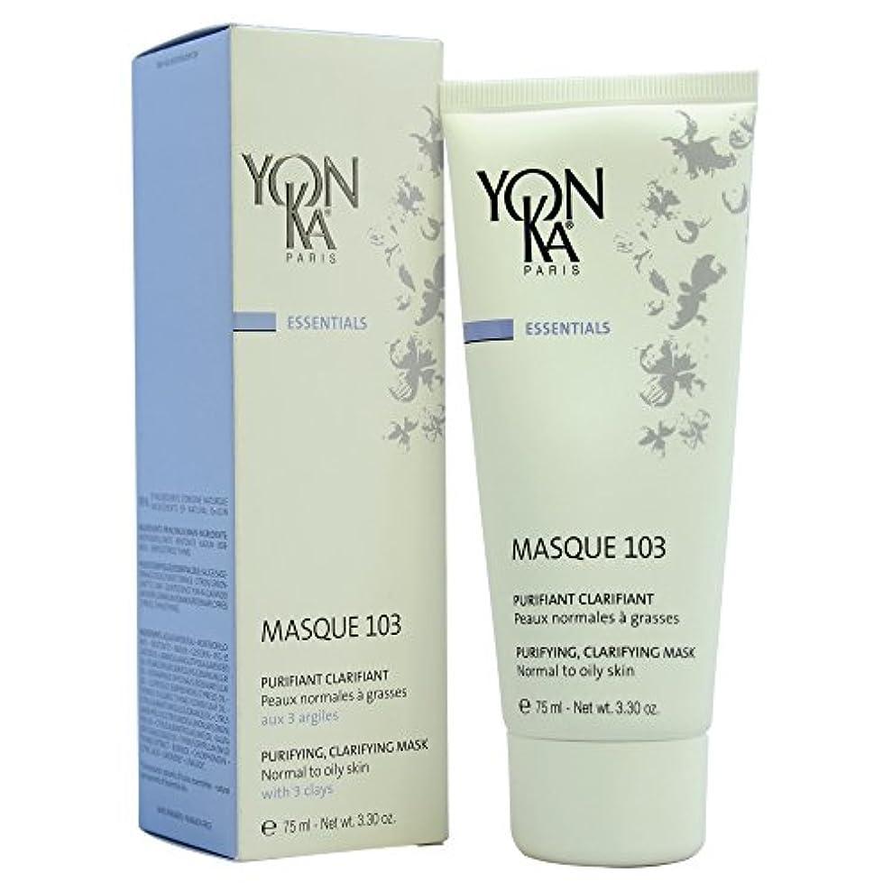 水っぽい慣らすイルヨンカ(YONKA) マスク 103 75ml [並行輸入品]