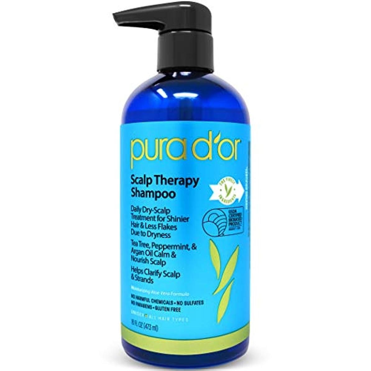 全く土曜日元気Pura D'or Premium Organic Solution - Scalp Therapy Shampoo - 16 fl oz (473 ml) プラドール スカルプセラピー シャンプー