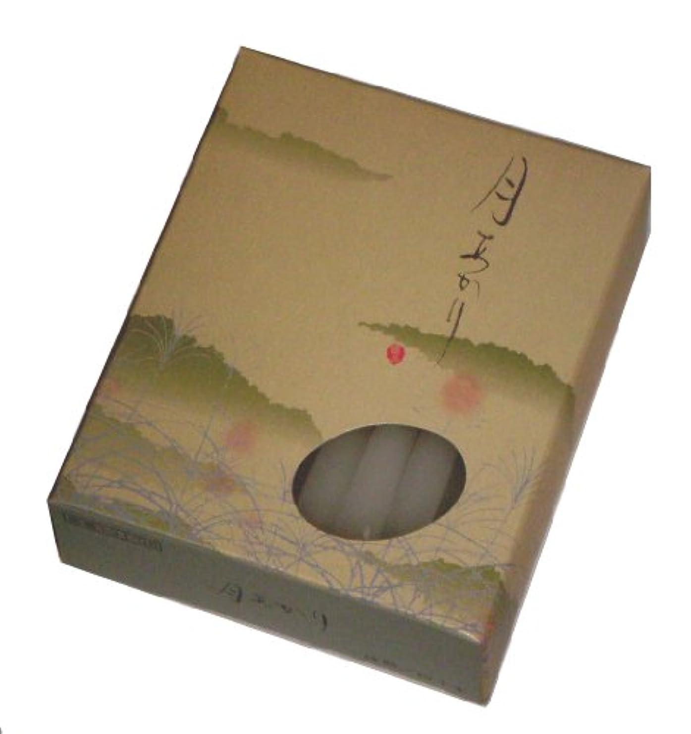 振幅トーンで出来ている東海製蝋のろうそく 月あかり 1時間40本