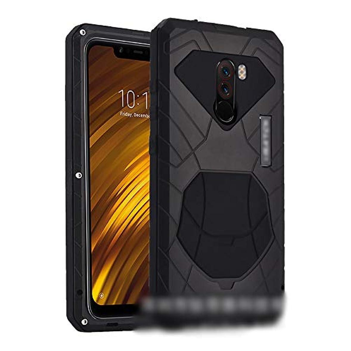 シャープ小切手中央Tonglilili Xiaomi Max3、mix2s、mix2、mix、9、POCOPHONE F1、max、2,8用の3つのアンチ携帯電話シェル新しいアンチフォールメタルシリコン保護カバー電話ケース (Color : 黒, Edition : Max)