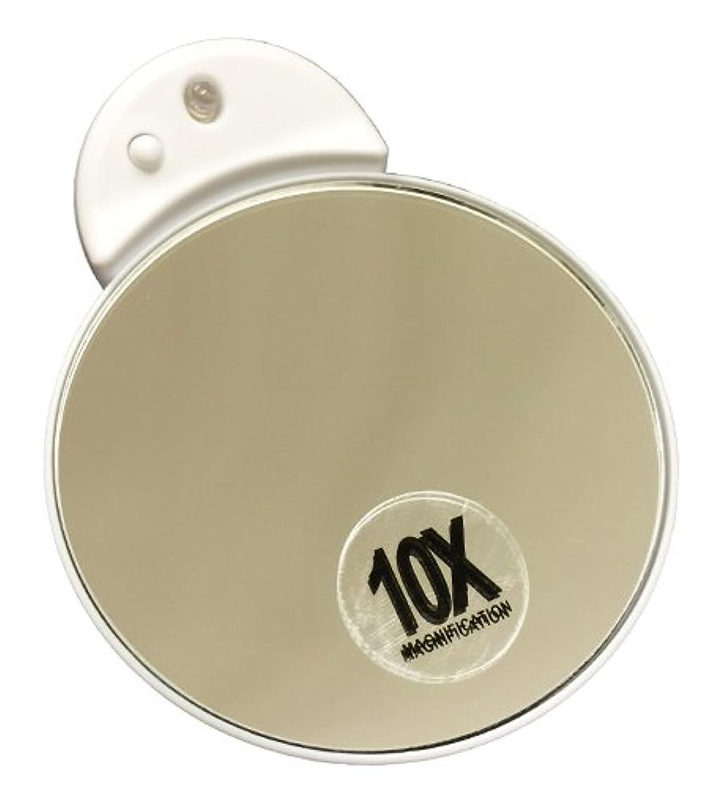 タップくるくる放射するclochette(クロシェ) LEDライト付き スポットミラー 鼻毛&エチケットケア用 10倍拡大鏡 ホワイト