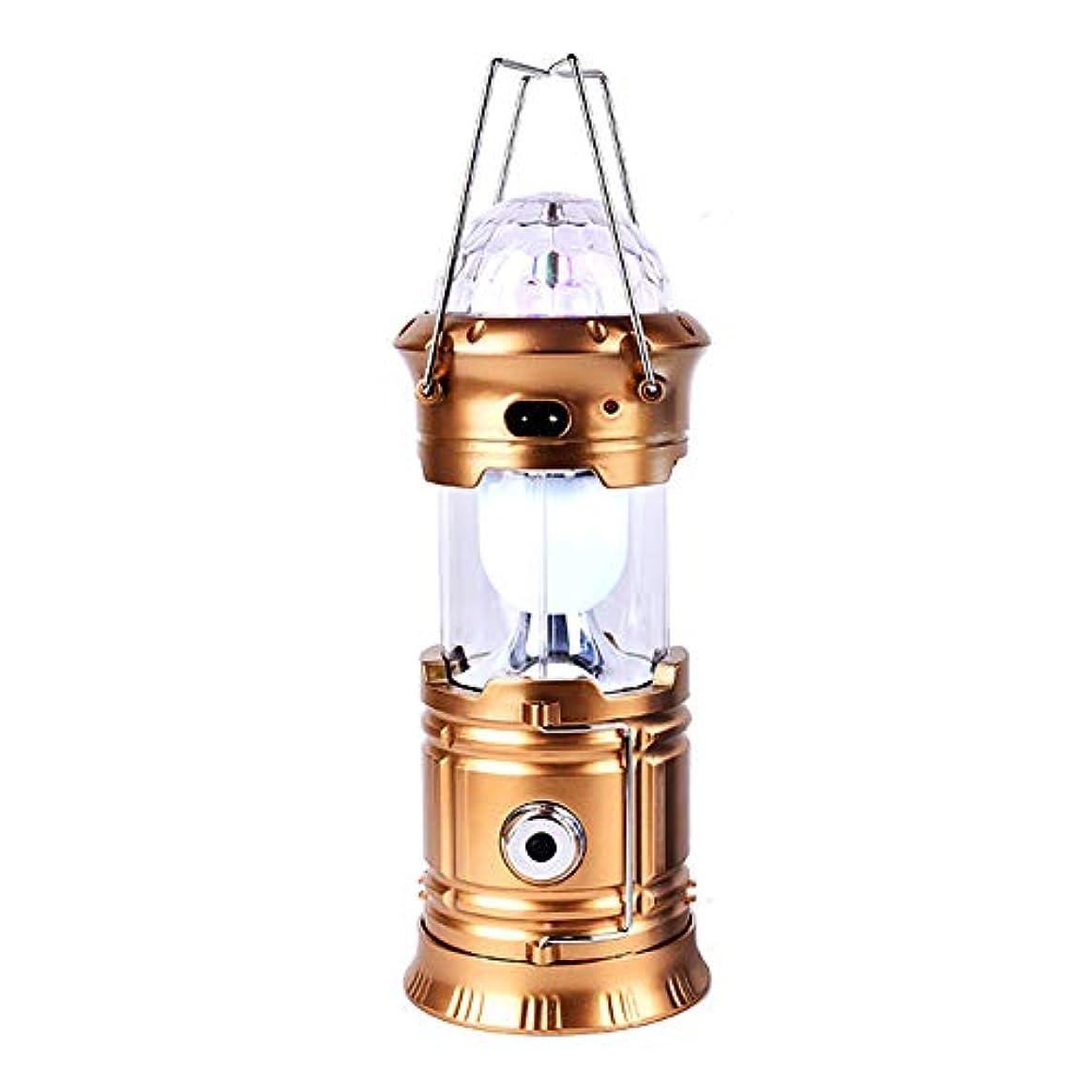 アセンブリ腕乱気流LEDランタン 高輝度 キャンプランタン フラッシュライト 2in1給電方法 折り畳み式 携帯型 テントライト 防災用品/停電対策 アウトドア 登山 夜釣り ハイキング 応急