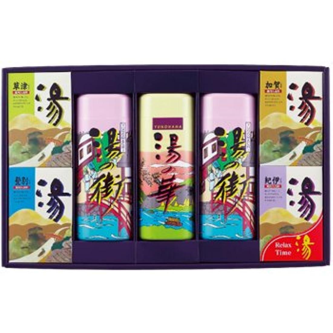 ボリュームジム愛人北陸化成 薬用入浴剤 湯 HK-50