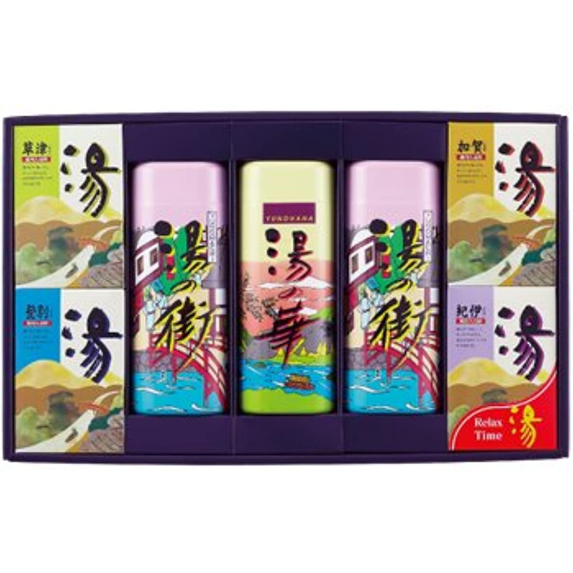 症候群潤滑する幻影北陸化成 薬用入浴剤 湯 HK-50