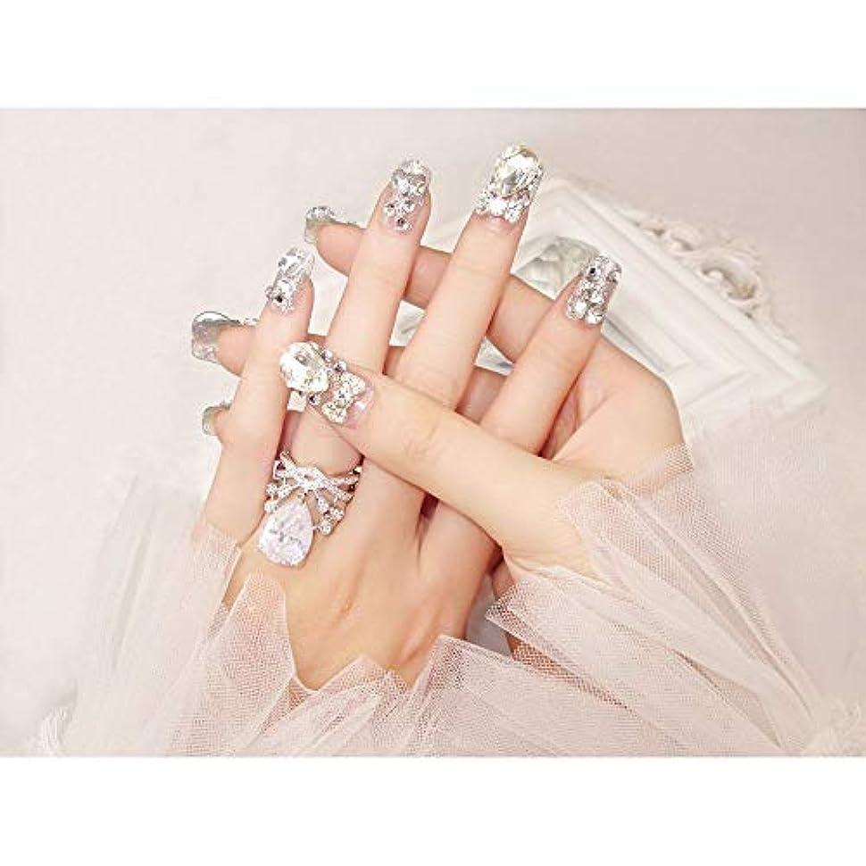 自由統計素敵なLVUITTON 完成した偽の釘24ピース箱入り花嫁シャイニー偽の爪の宝石ダイヤモンドの宝石ブライダルネイルステッカー (色 : 24 pieces)
