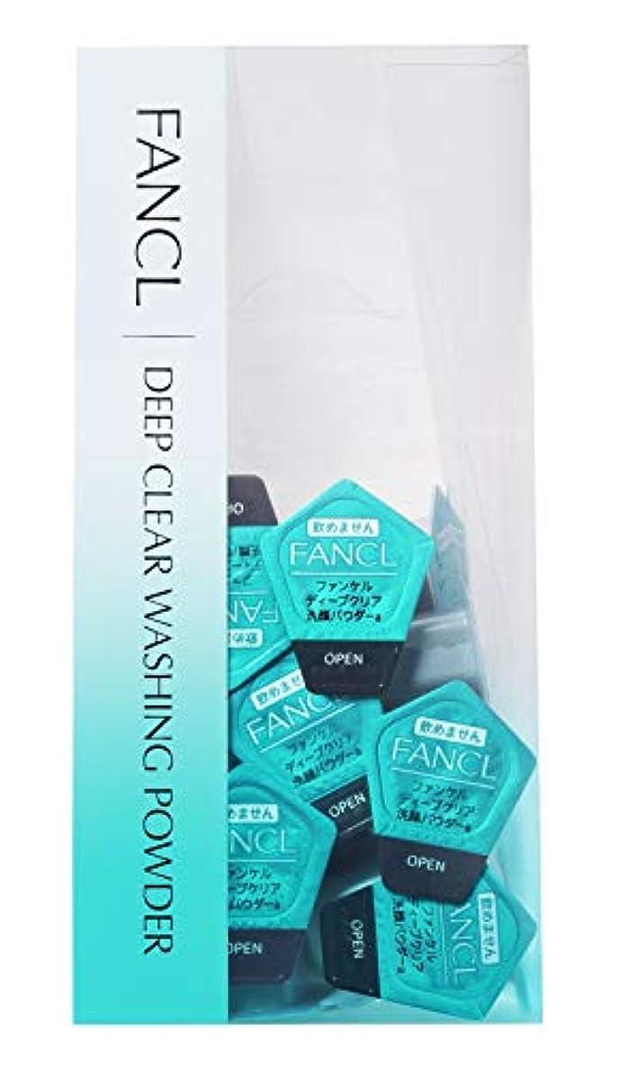 定義ロードハウスディスコファンケル(FANCL)ディープクリア洗顔パウダー 30個入り