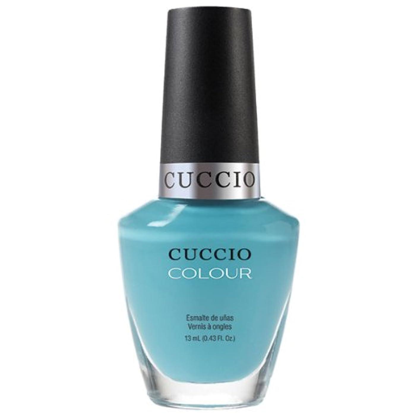 驚くばかり気体の溶接Cuccio Colour Gloss Lacquer - Make a Wish in Rome - 0.43oz / 13ml