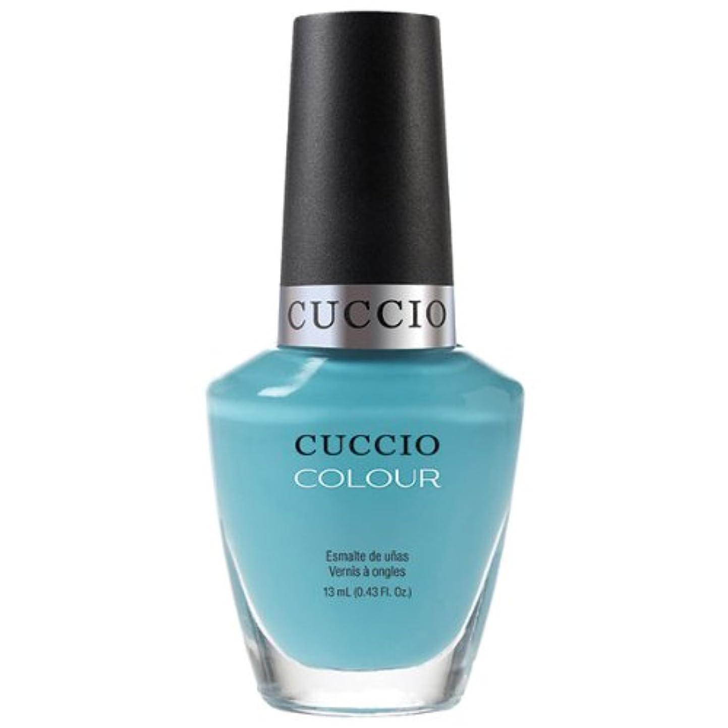 アフリカ人季節圧縮Cuccio Colour Gloss Lacquer - Make a Wish in Rome - 0.43oz / 13ml