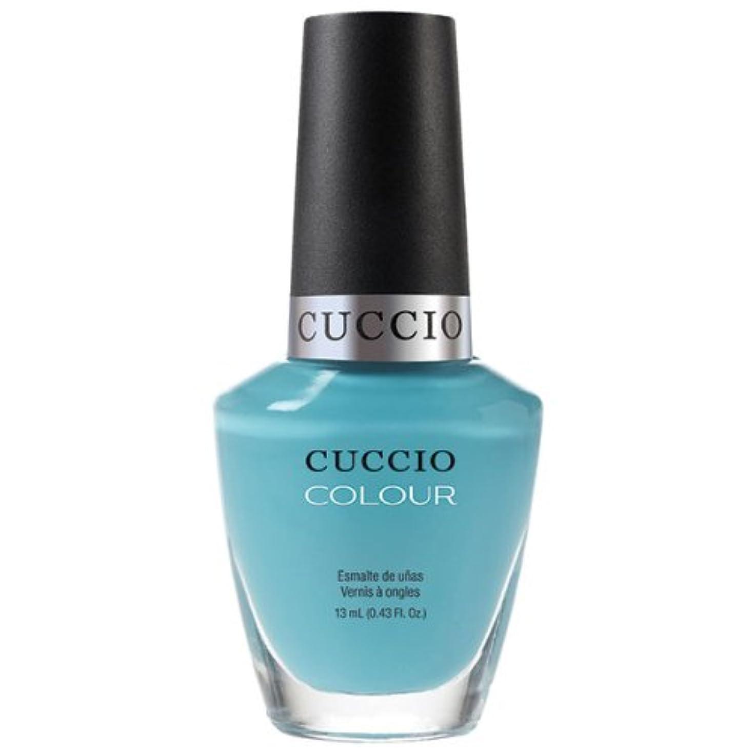 ポイント抗生物質なるCuccio Colour Gloss Lacquer - Make a Wish in Rome - 0.43oz / 13ml