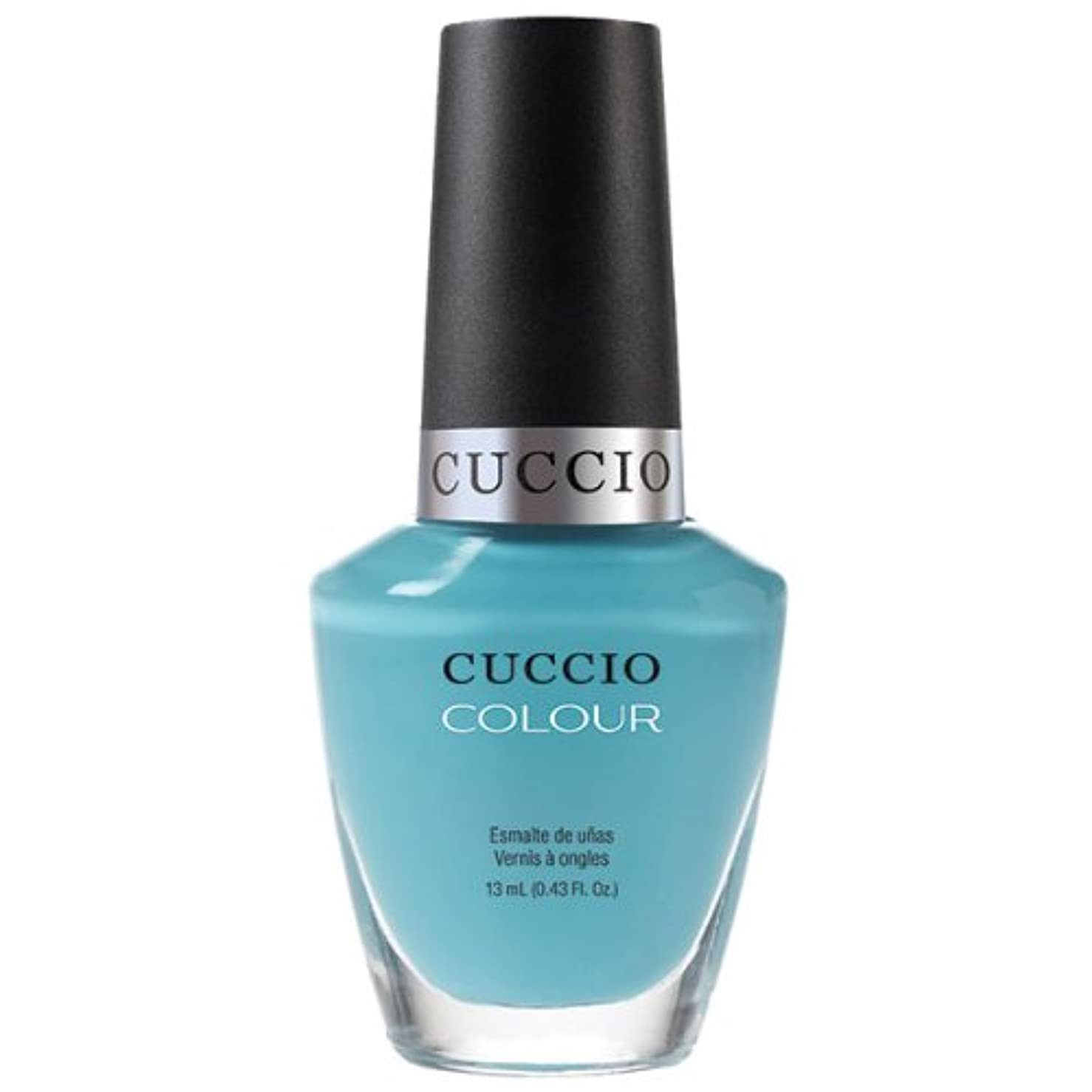 ライオン準備ができて破産Cuccio Colour Gloss Lacquer - Make a Wish in Rome - 0.43oz / 13ml