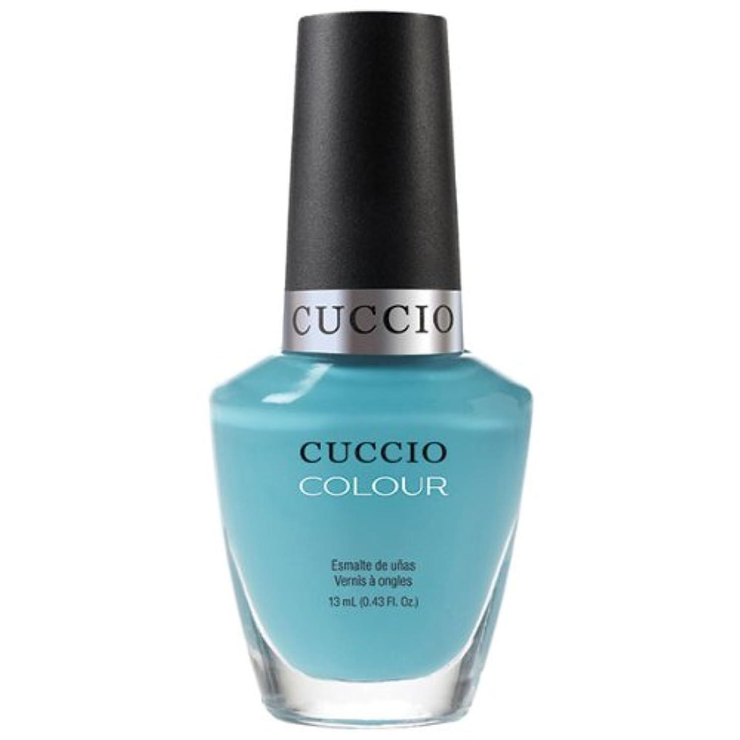 成り立つ泣き叫ぶ祝福Cuccio Colour Gloss Lacquer - Make a Wish in Rome - 0.43oz / 13ml