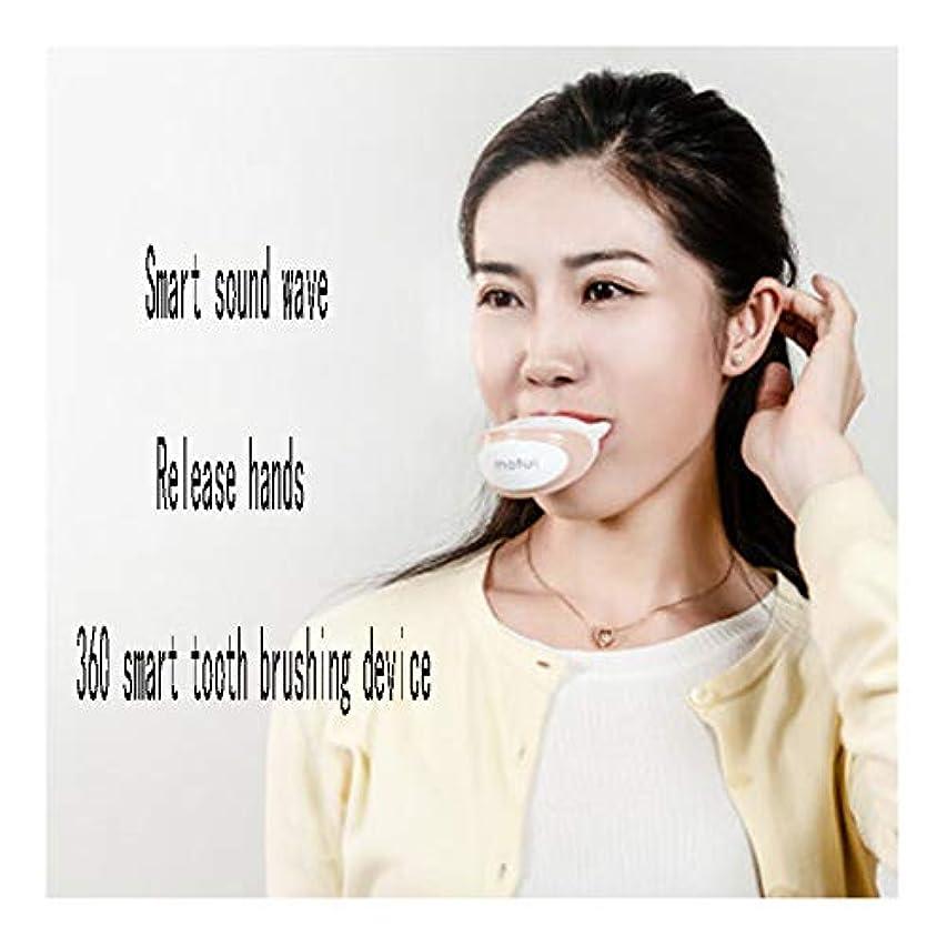 詳細な火山動物園U字型電動歯ブラシ、U字型歯ブラシ、超音波美白歯ブラシ、怠zyできれいな美白歯ブラシ、防水