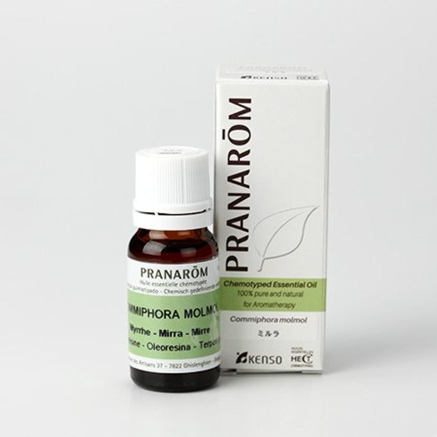 蓮攻撃的すばらしいですプラナロム ミルラ 10ml (PRANAROM ケモタイプ精油)