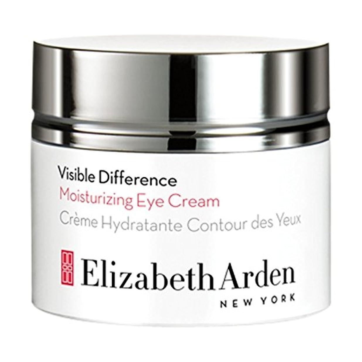 フラップトランク結晶Elizabeth Arden Visible Difference Moisturizing Eye Cream 15ml (Pack of 6) - エリザベスは、目に見える差保湿アイクリーム15ミリリットルをアーデン...