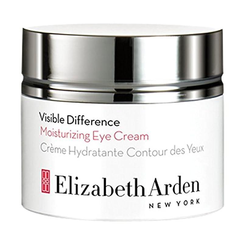 空港居心地の良い中庭Elizabeth Arden Visible Difference Moisturizing Eye Cream 15ml - エリザベスは、目に見える差保湿アイクリーム15ミリリットルをアーデン [並行輸入品]