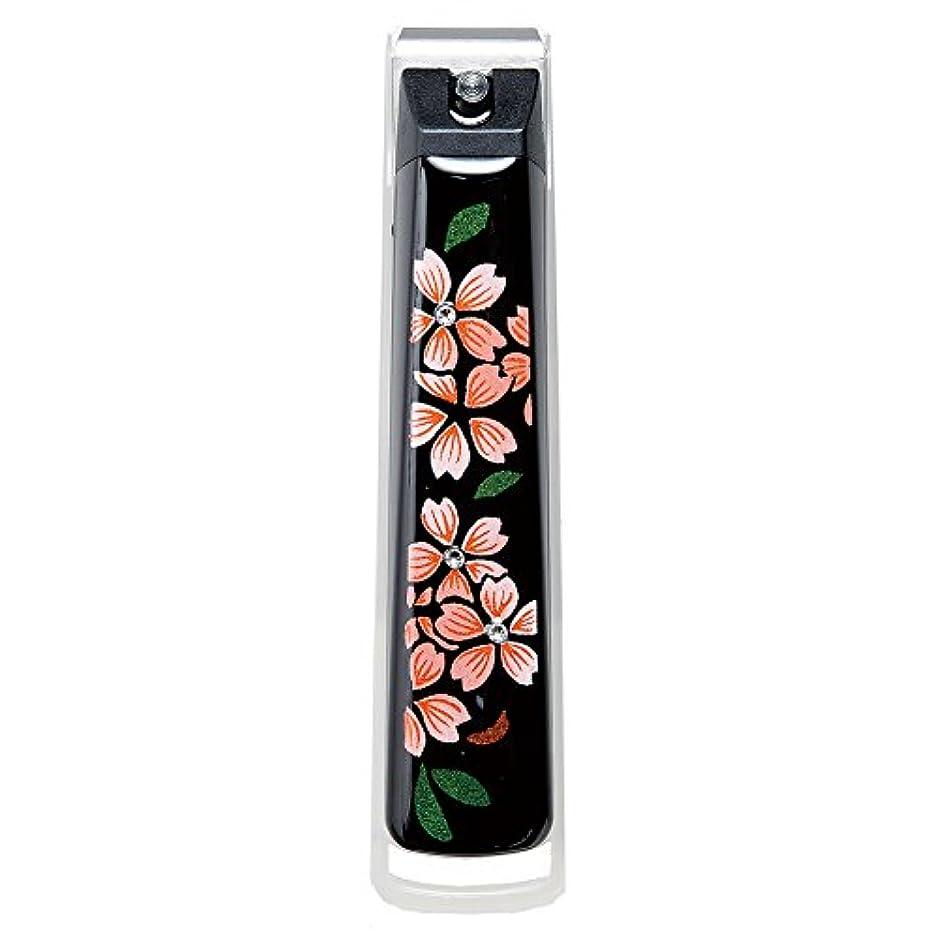 パウダー獣威するナガオ 日本製 蒔絵 爪切り 桐箱入 スワロフスキー桜 MN-5