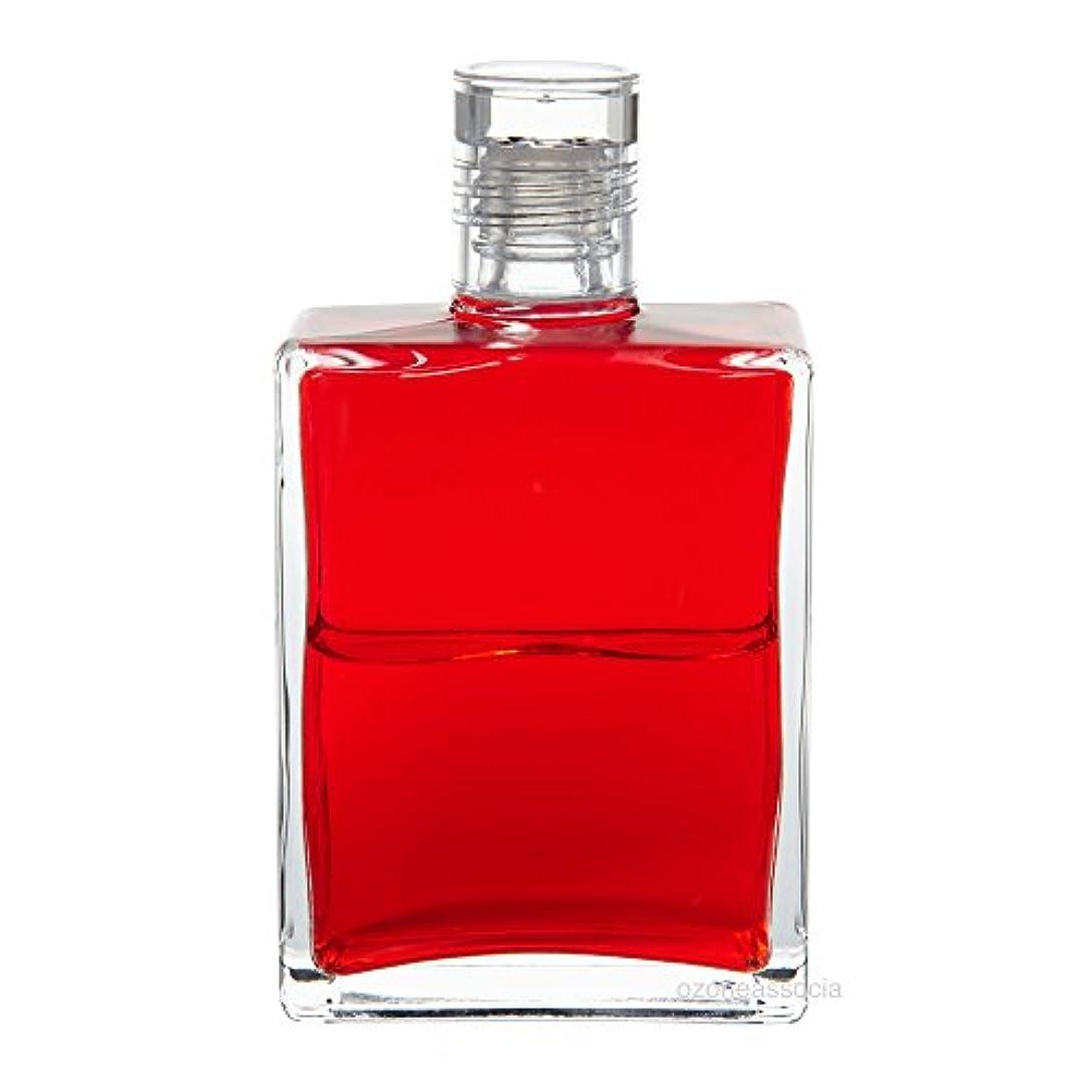 またね匹敵します不器用オーラソーマ ボトル 6番  エナジーボトル (レッド/レッド) イクイリブリアムボトル50ml Aurasoma